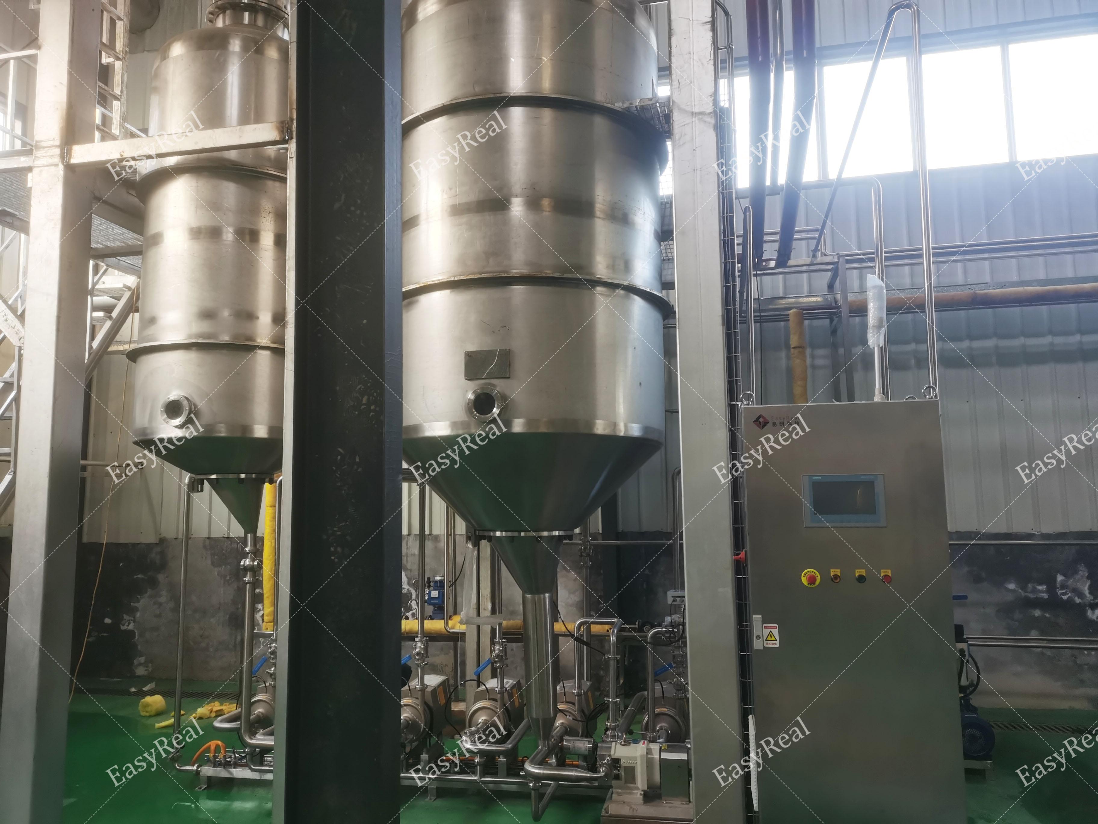 降膜濃縮蒸發器2