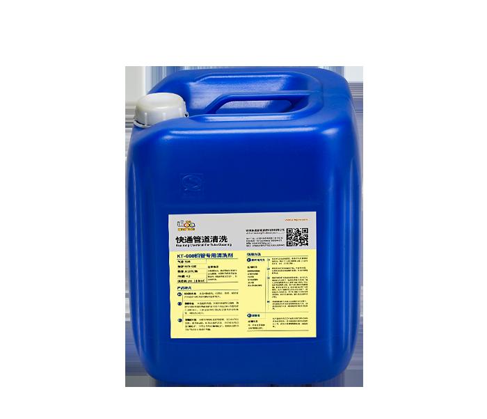 KMT-502殺菌滅藻劑