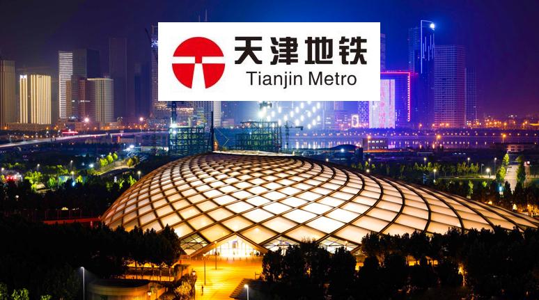 """滨海站,原称""""于家堡站"""",位于中国天津市,是京津城际铁路延线的终点站,也是集运输生产、旅客服务、市政配套等多功能为一体的综合交通枢纽站。截至2015年9月,滨海站站场规模为3台6线,总建筑面积为27.6万平方米。"""