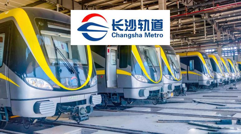 截至2020年6月,长沙轨道交通运营线路共6条,共设车站114座、其中换乘站12个, 运营里程161.05千米。瓦特斯为其提供多种类阀门产品多台。