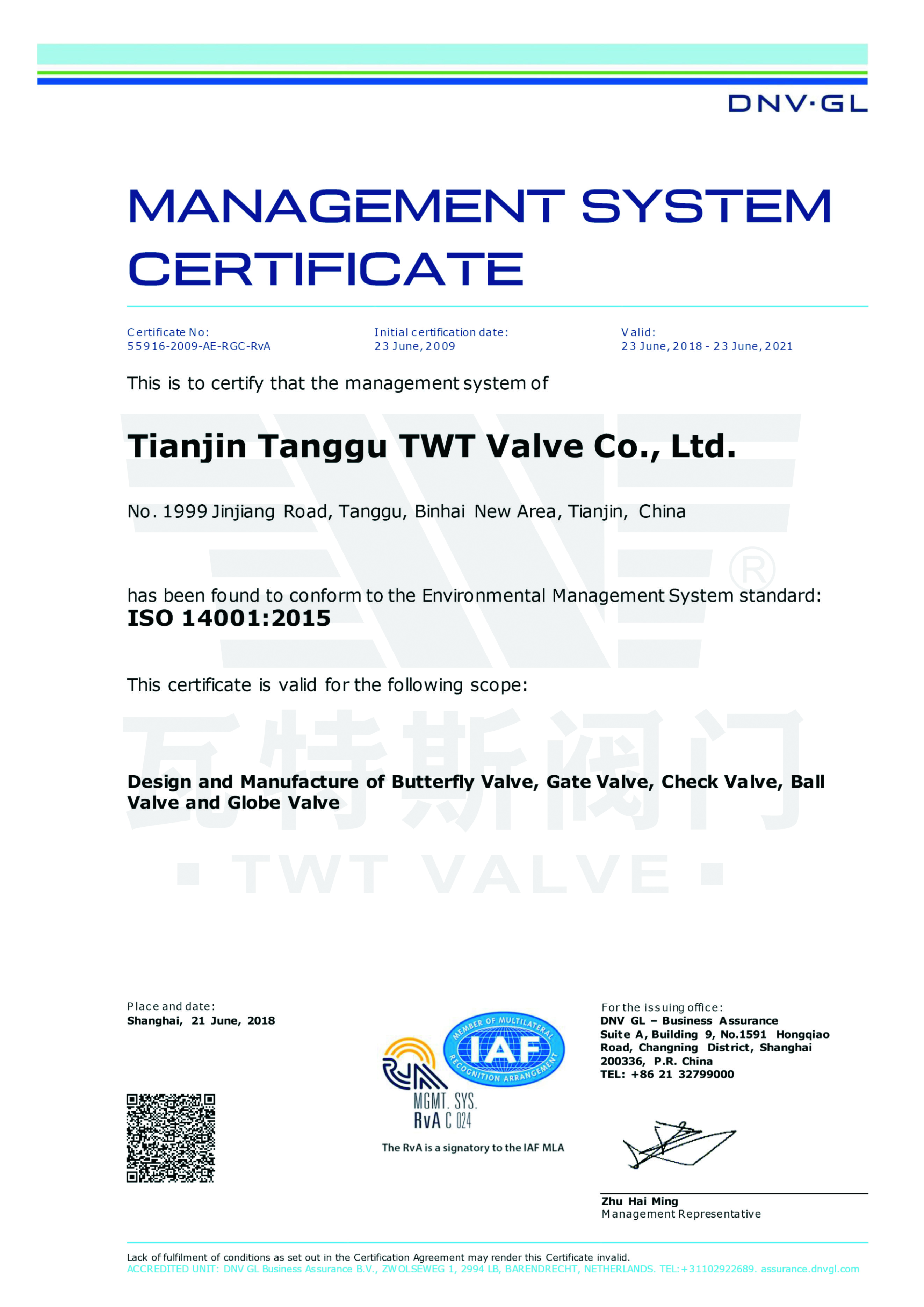ISO14001:2015环境体系认证英文