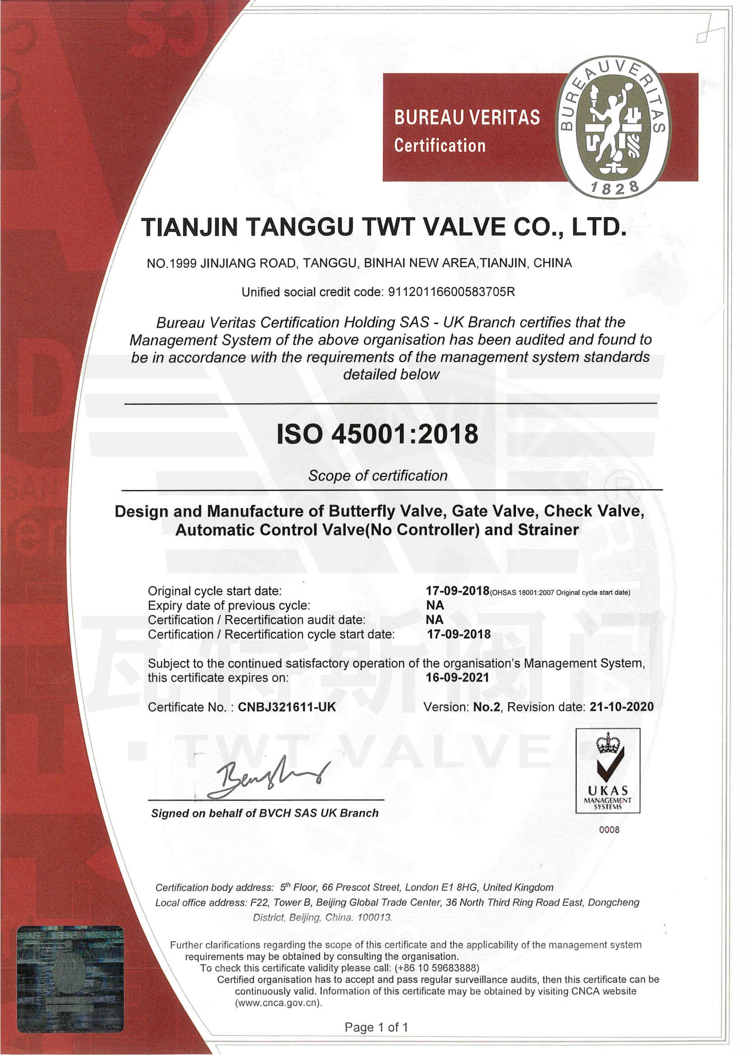 ISO-45001必维认证英文