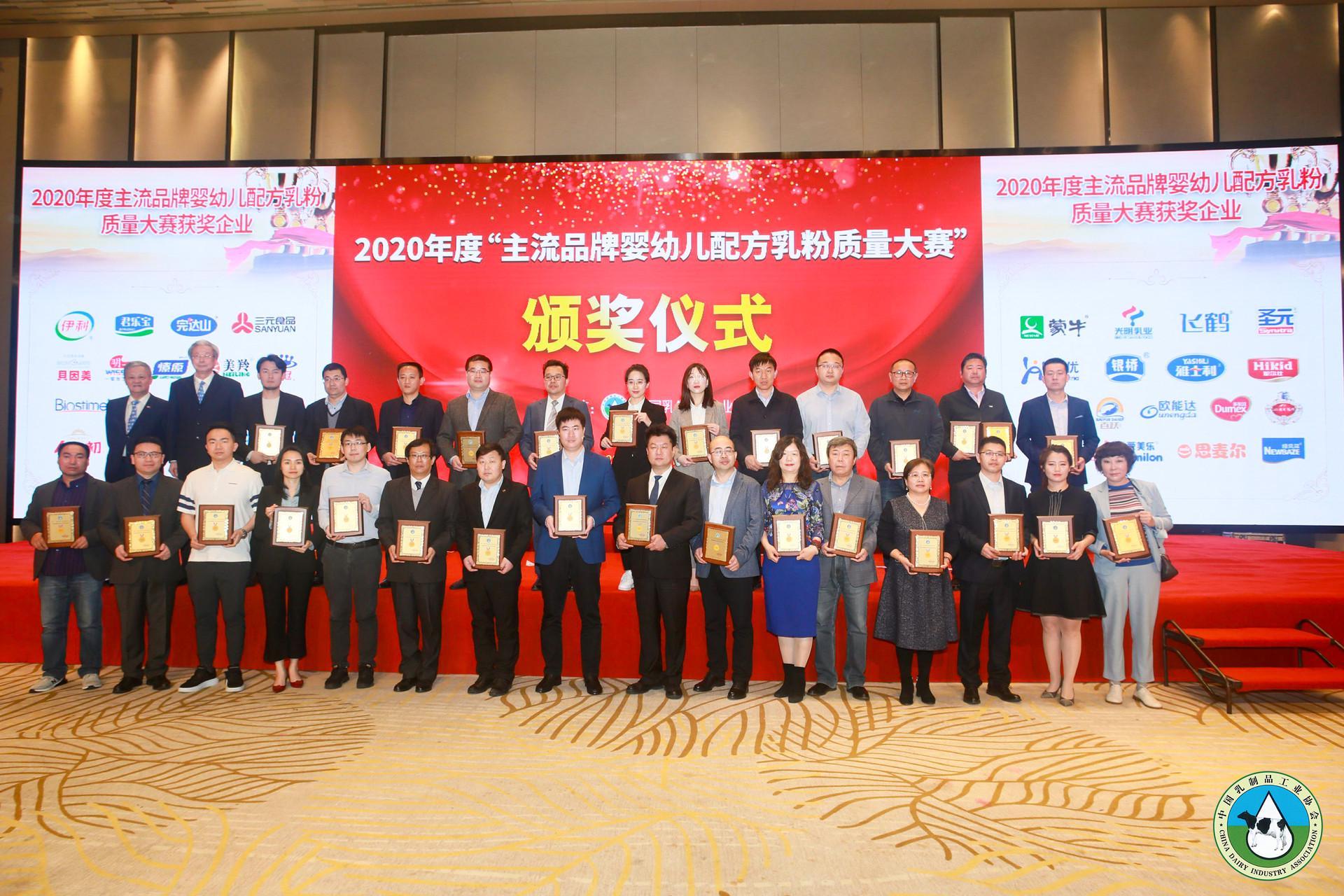 中国乳业盛会,大象包车再获2020年度主流品牌婴配粉质量金奖
