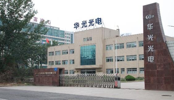 济南产业园区