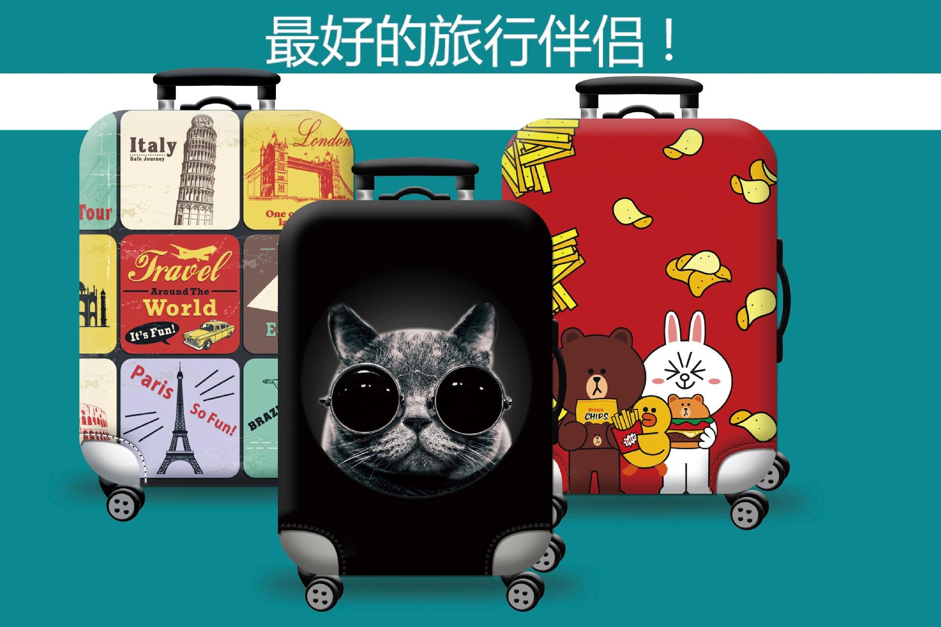 行李箱UV打印
