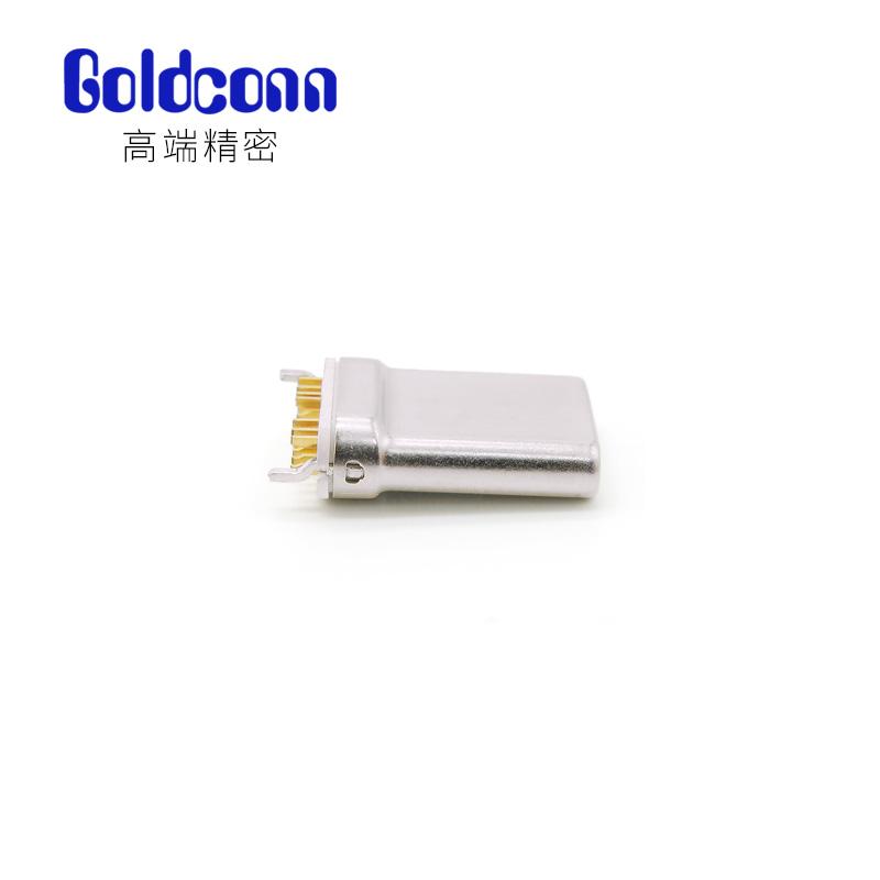 22-USB-CM-SD-020-HW-2