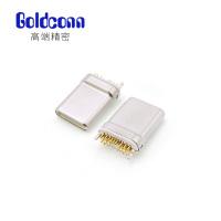22-USB-CM-SD-020-HW-5