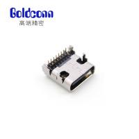 21-USB-CF-DIP-002-HB-2