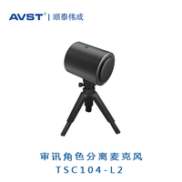 TSC104-L2