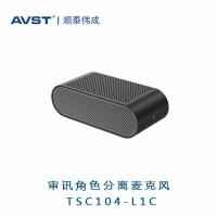 TSC104-L1C
