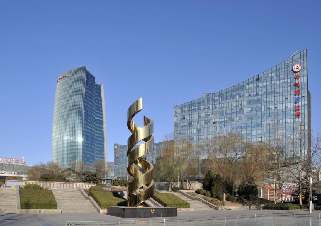 北京海淀·中關村e世界