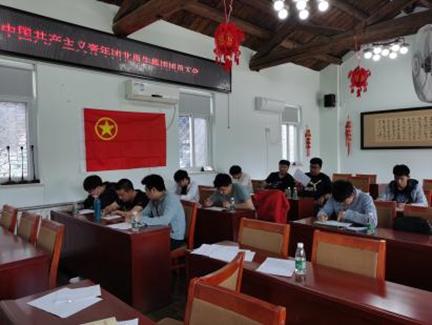 北再生集團開展青年員工拓展培訓