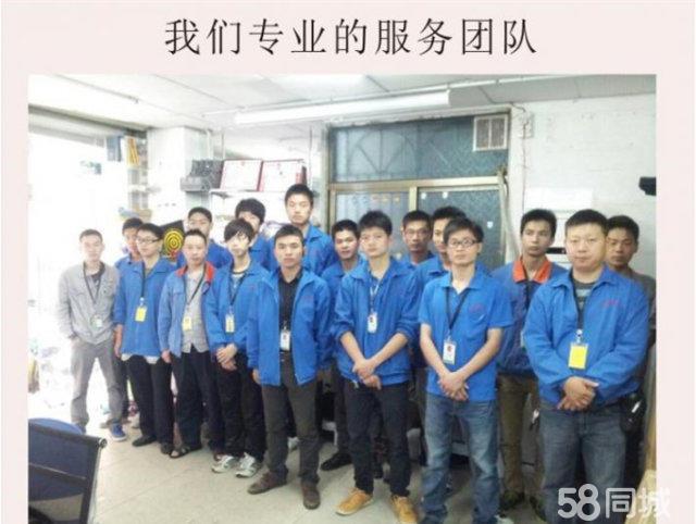 濟南泉誠電器服務有限公司