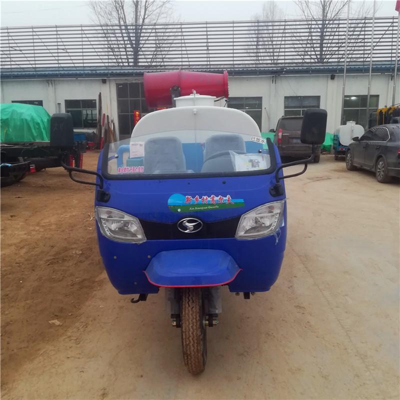 三轮2方消毒车-IMG_20190218_175029