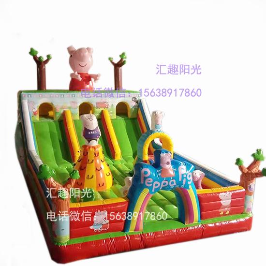 充气城堡小猪佩奇-3