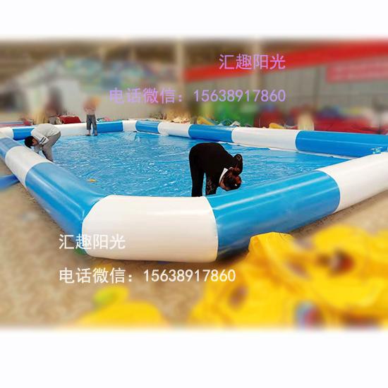 充气水池-2