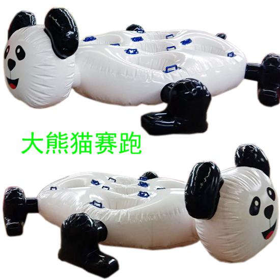 大熊猫赛跑小学生趣味项目-1