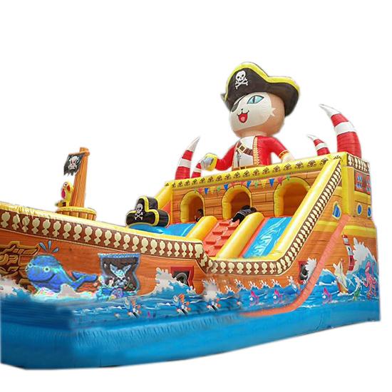 充气城堡滑梯海盗船