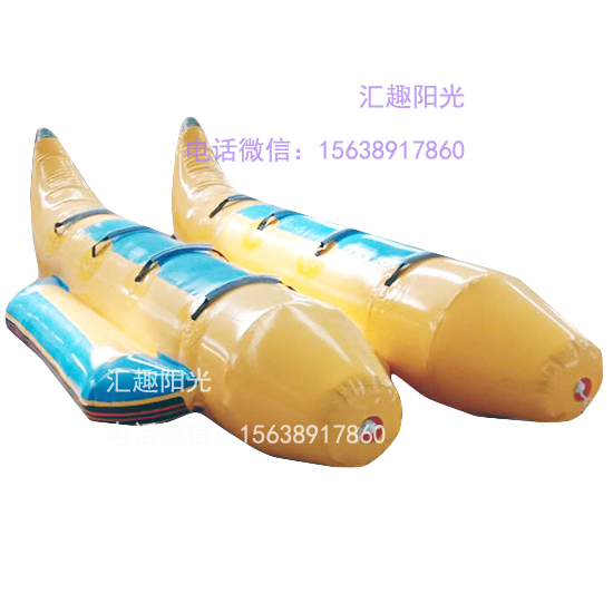 水上香蕉船-1