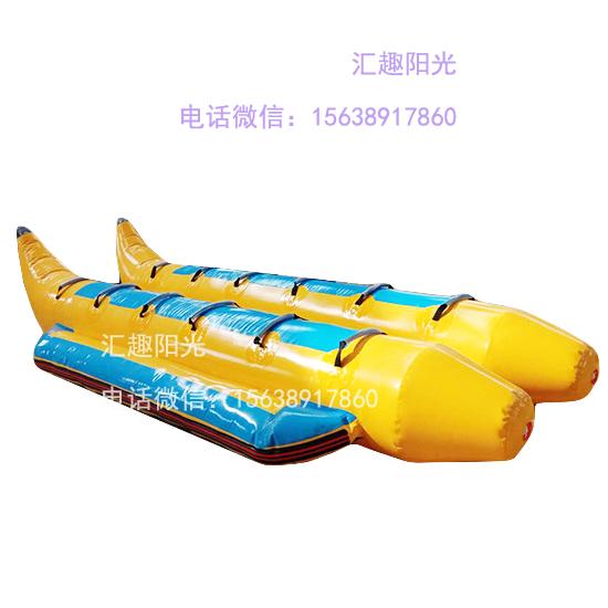 水上香蕉船-12