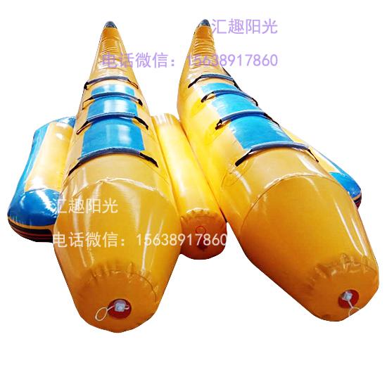 水上香蕉船-13