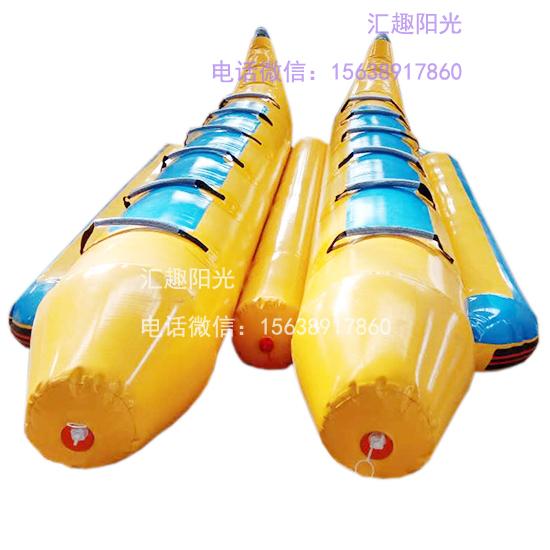 水上香蕉船-14