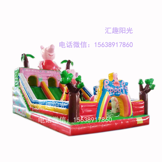 充气城堡滑梯小猪佩奇-1