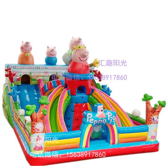 儿童充气城堡小猪-1