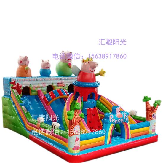 儿童充气城堡小猪-4