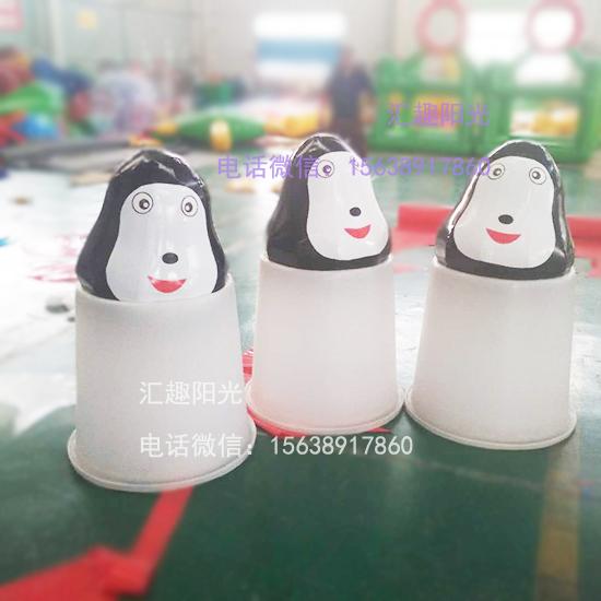 趣味运动会项目打企鹅-3