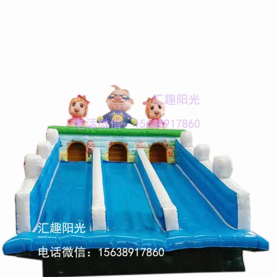 猪猪侠水滑梯-2