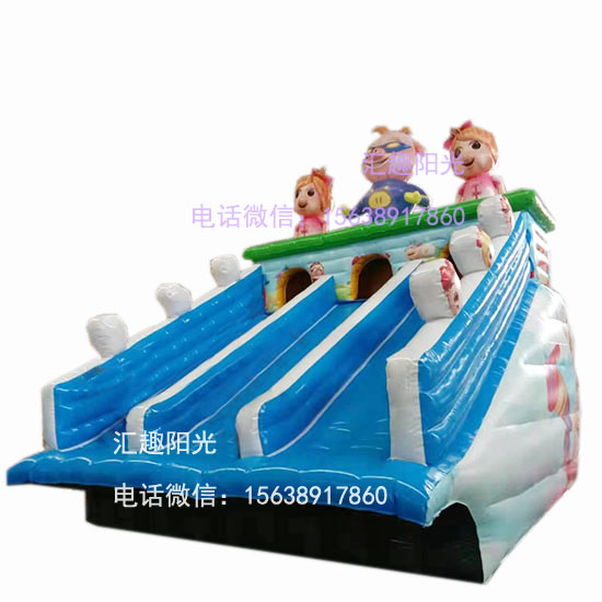 猪猪侠水滑梯-3