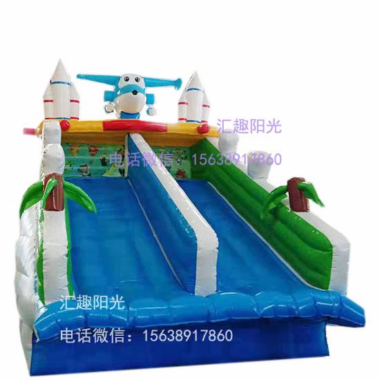 小飞机水滑梯-1