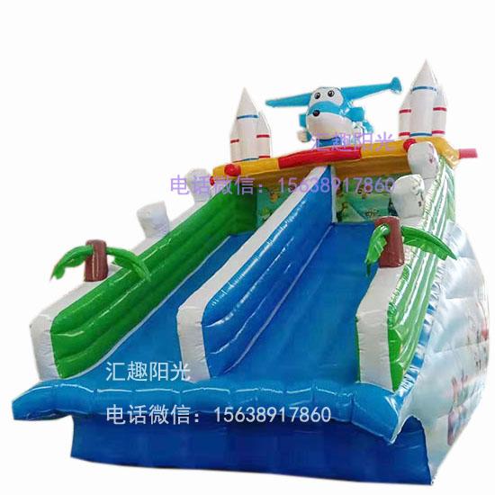 小飞机水滑梯-3