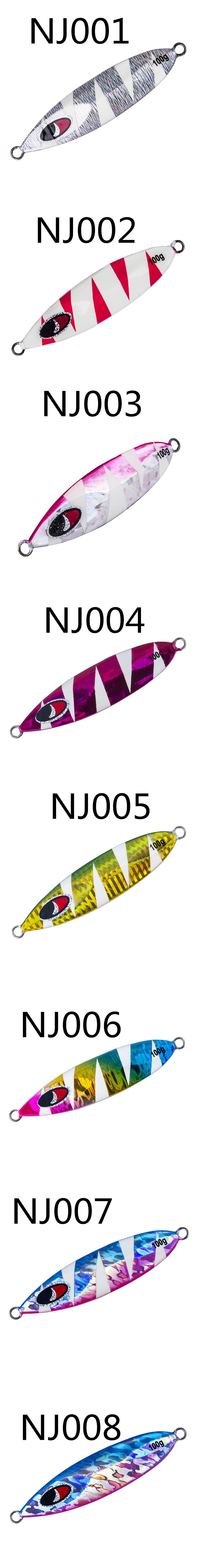 NJ001_副本