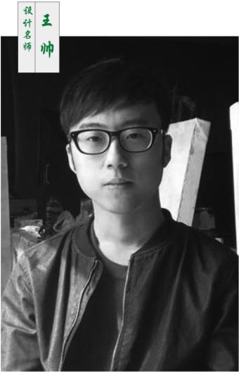 北京画室_王帅