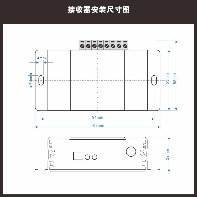 接收器尺寸图1