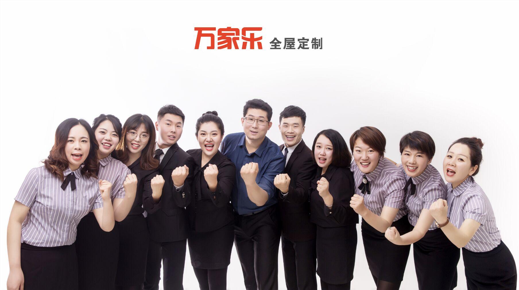 河北涿州亚博体育网页版登录入口亚博体育网页加盟店团队1