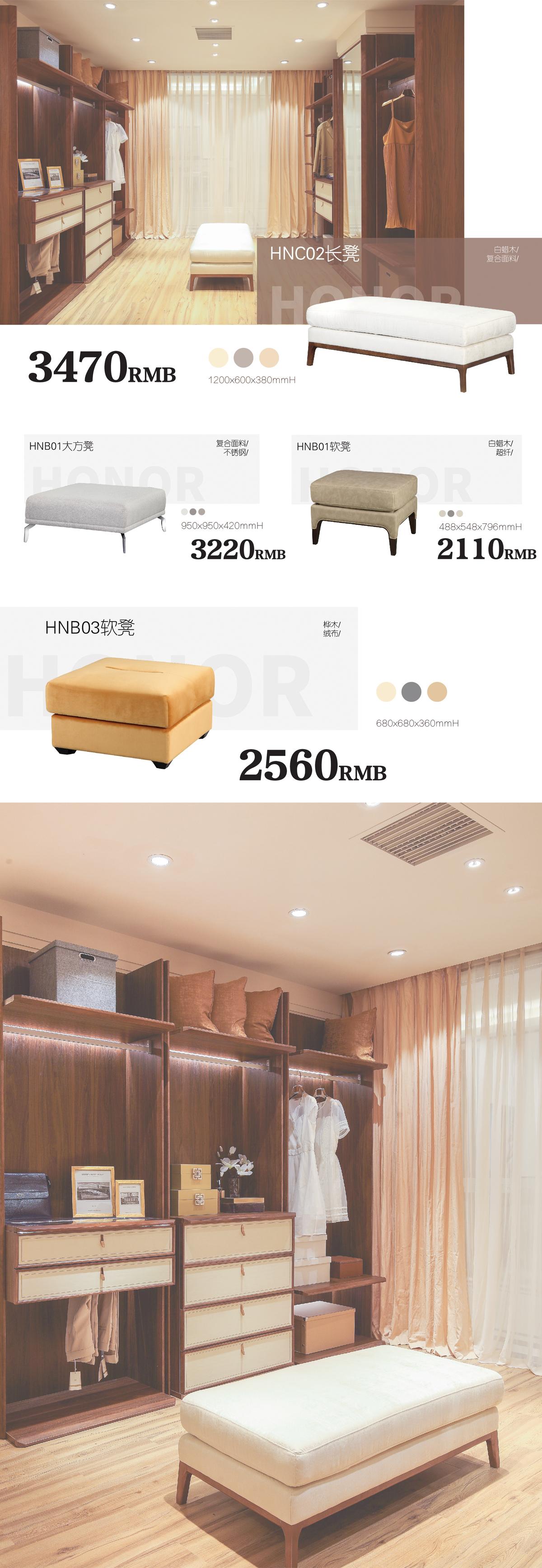 全屋定制家具-椅子2