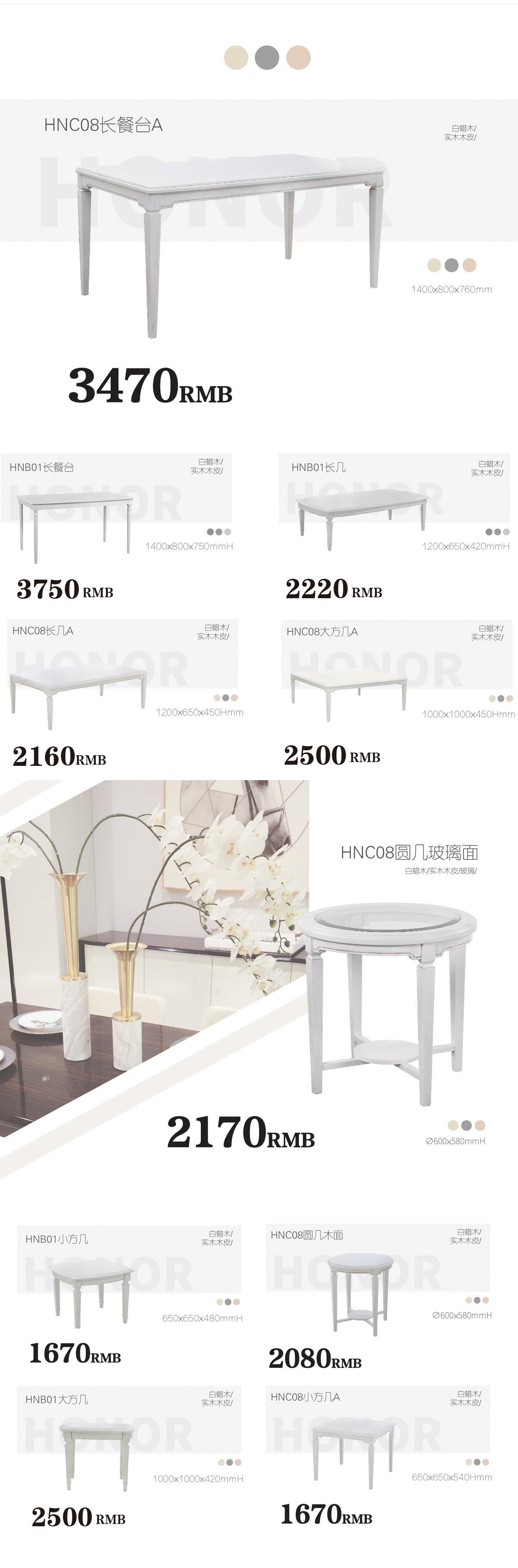 全屋定制家具桌子1