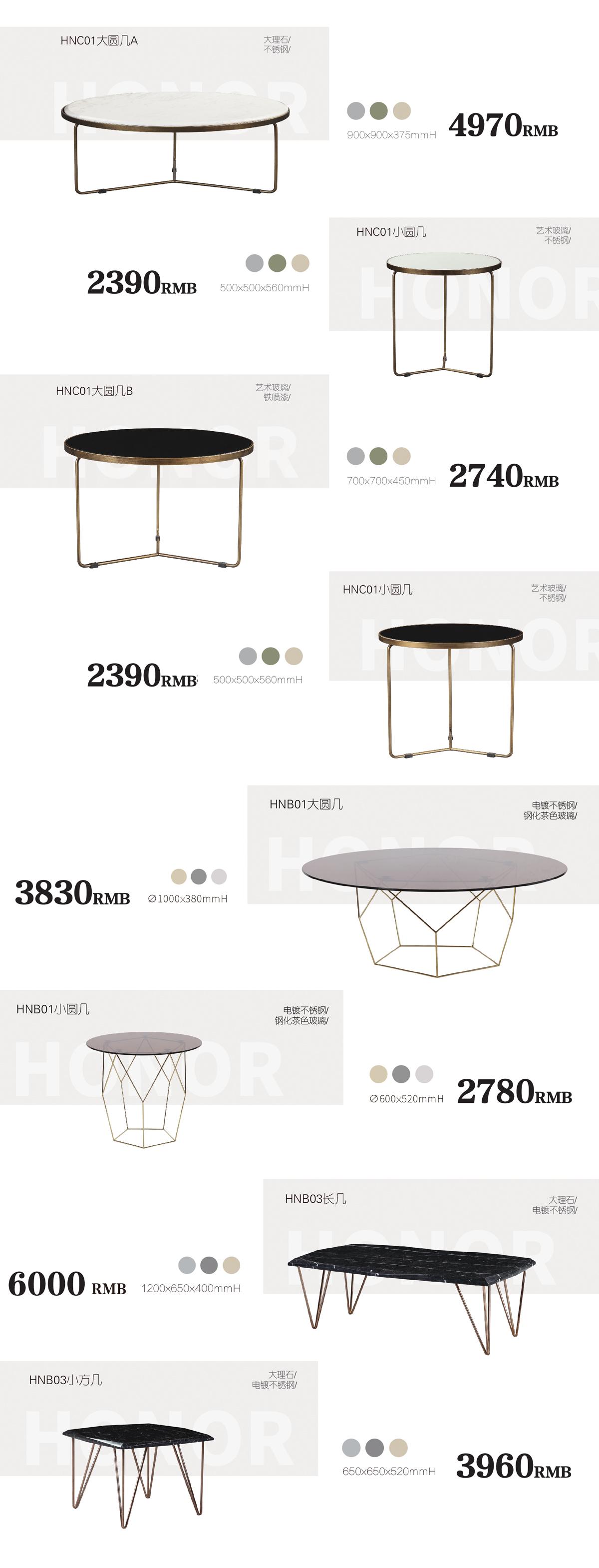 全屋定制家具桌子2
