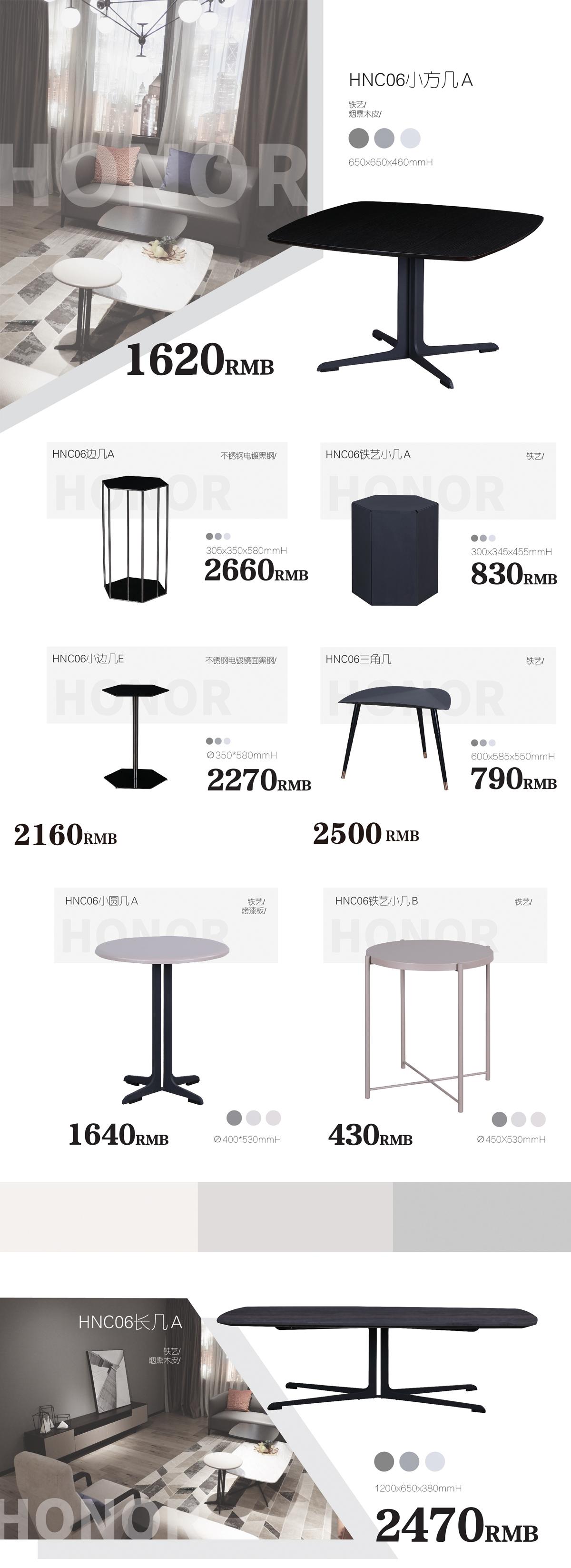 全屋定制家具桌子4