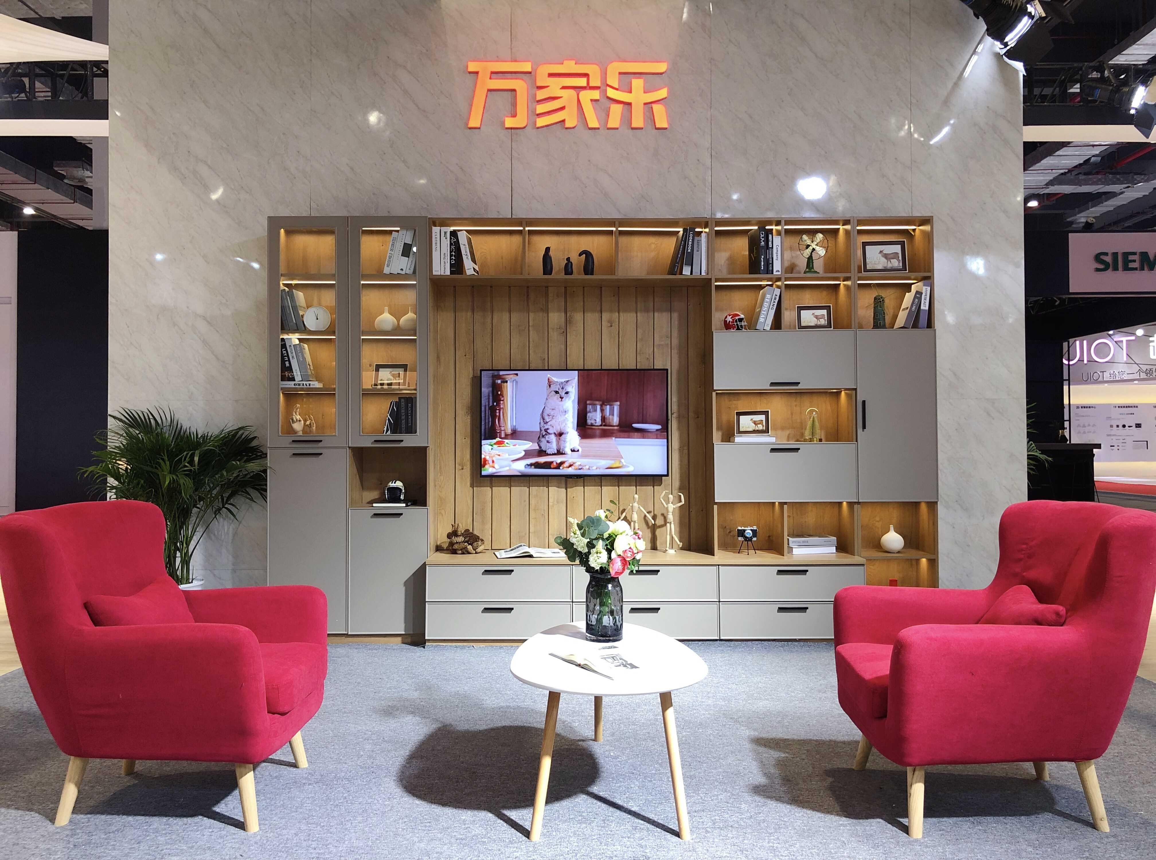 万家乐全屋定制上海建博会展厅2