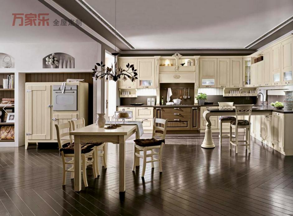 万家乐全屋定制整体厨房