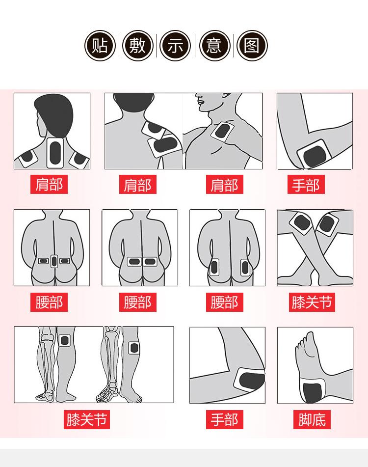 腰腿主图--2_10