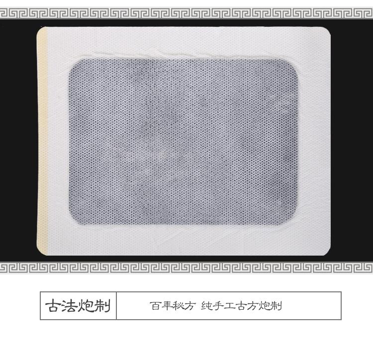 虎王七层_07