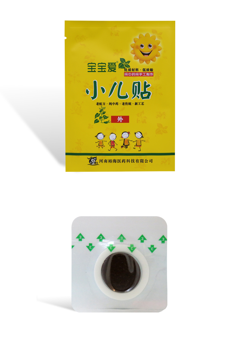 宝宝爱-小儿腹泻保健贴_08
