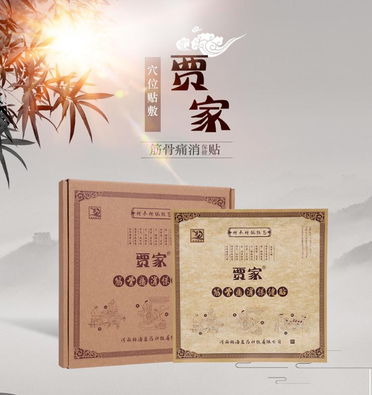 C-_Users_name_Desktop_虎王礼盒_贾家_01