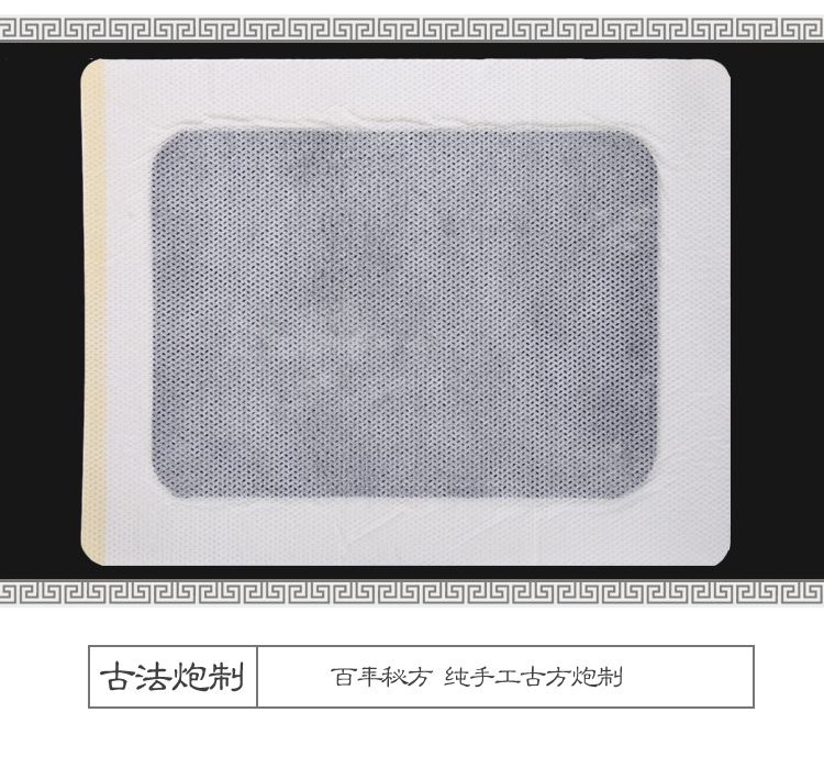 C-_Users_name_Desktop_虎王礼盒_贾家_07