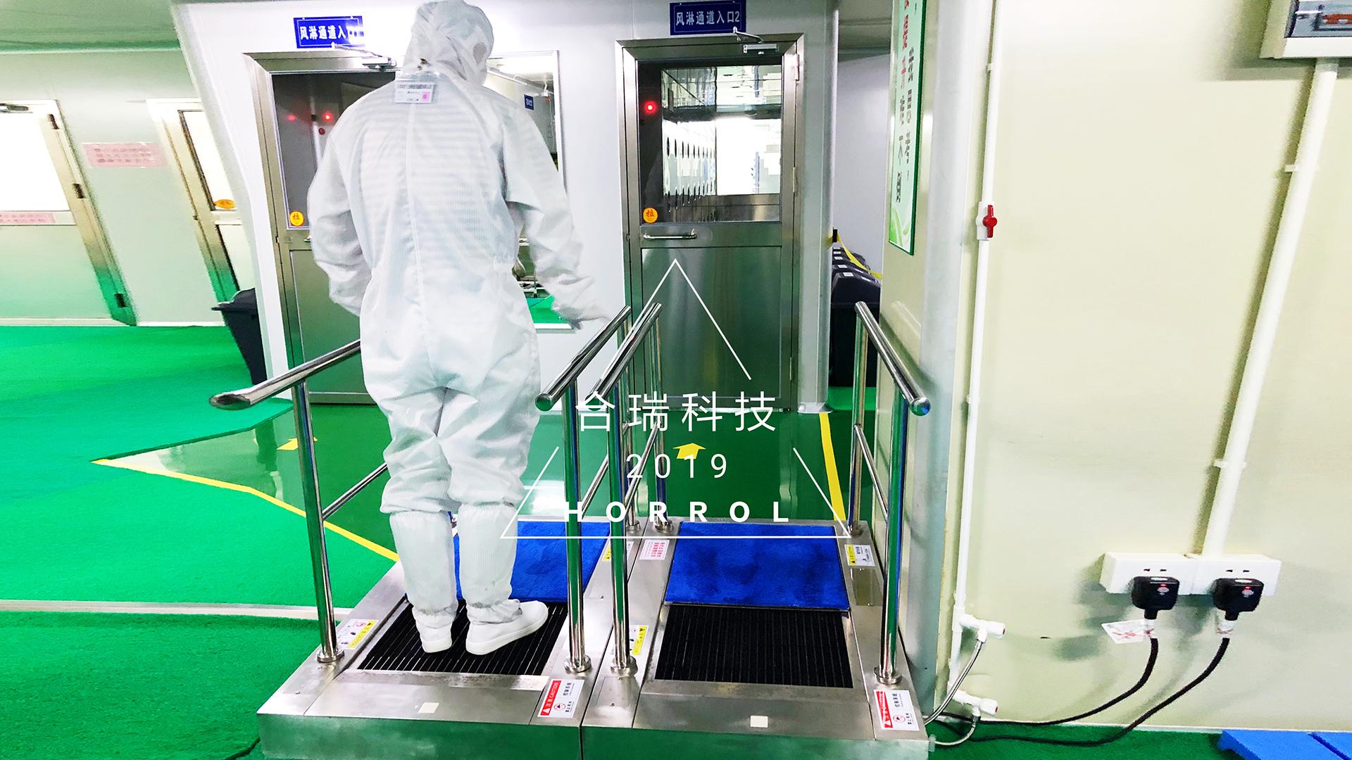 中国合瑞科技全自动鞋底清洗机